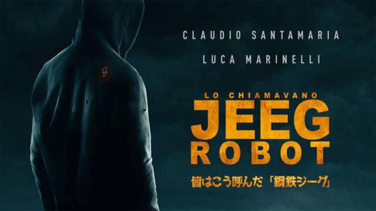 Lo Chiamavano Jeeg Robot. La Mia RecensioneDoppia